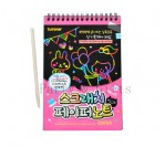 Small Rainbow Colored Scratch Book
