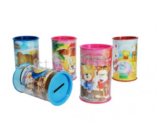 Singapore childrens day gift wholesale gift ideas coin bank coin bank negle Image collections